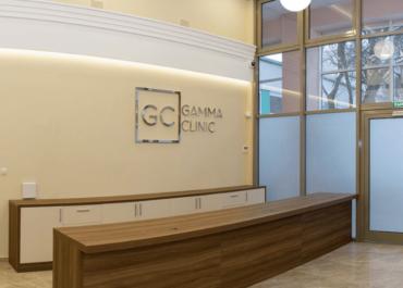 Gamma Clinic