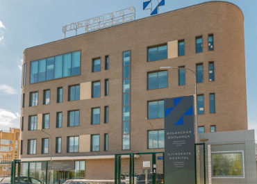 Ilyinskaya Hospital
