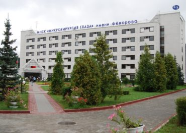 "Svyatoslav Fedorov National Ophthalmology Medical Research Center ""Eye Microsurgery"""