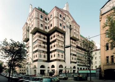 Burdenko National Medical Research Center for Neurosurgery