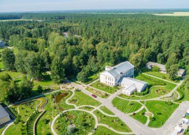 "Sanatorium ""Gorodetsky"""