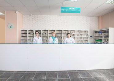 Multidisciplinary clinic MEDSI in Barnaul