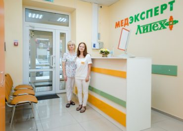 """Medical Center """"Medexpert"""""""