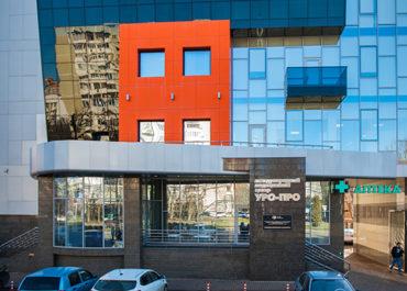 "International Medical Center ""URO-PRO"""