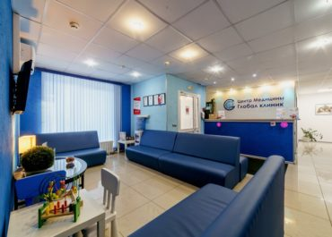 "Medical Center ""Global Clinic"""