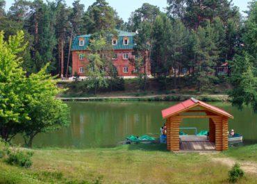 Resort Goryachinsk