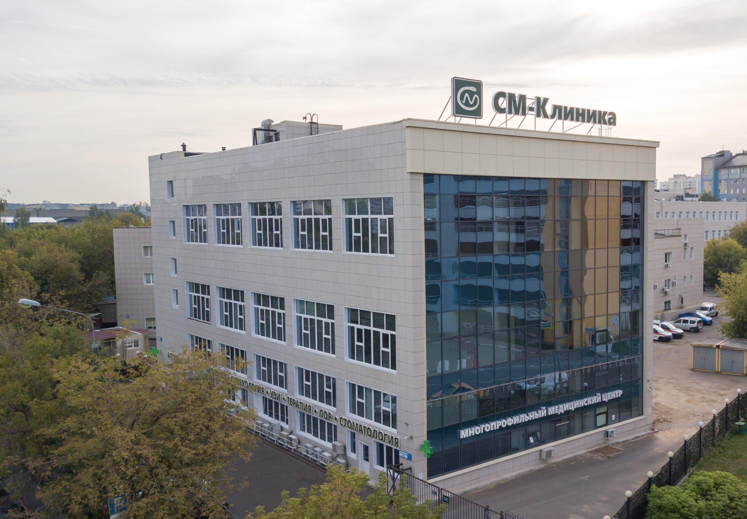 SM-Clinic (Staropetrovsky)