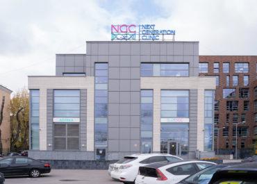 Next Generation Clinic (NGC)